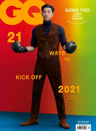 หน้าปก-gq-december-2020-january-2021-ookbee