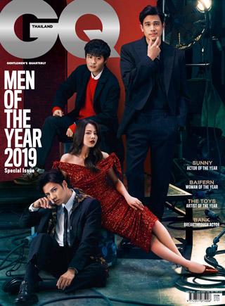 หน้าปก-december-2019-january-2020-ookbee
