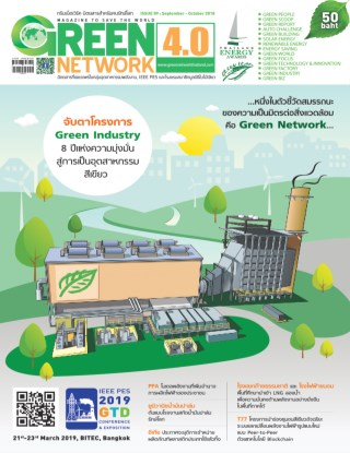 หน้าปก-issue-89-september-october-2018-ookbee