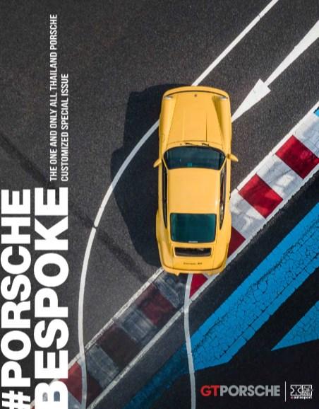หน้าปก-gtporsche-magazine-thailand-september-october-2021-ookbee