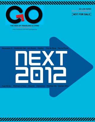 หน้าปก-november-2011-ookbee