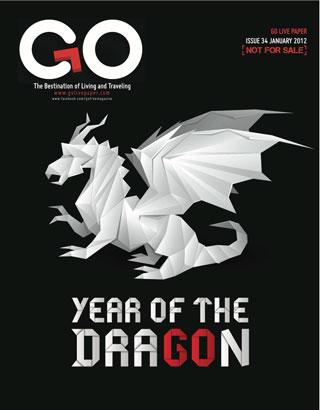 หน้าปก-january-2012-ookbee