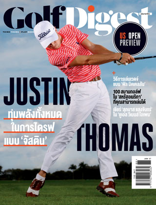 Golf-Digest-หน้าปก-ookbee