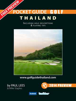 golf-thailand-2014-free-preview-english-edition-หน้าปก-ookbee