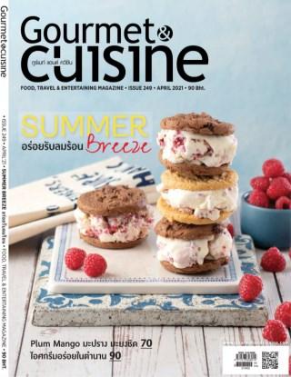 หน้าปก-gourmet-cuisine-april-2021-ookbee