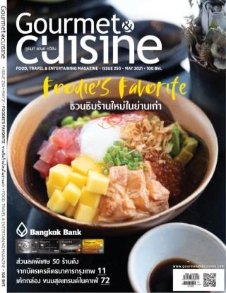 หน้าปก-gourmet-cuisine-may-2021-ookbee