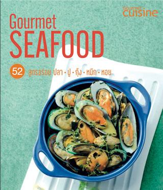 หน้าปก-gourmet-seafood-ookbee
