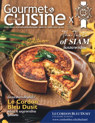 หน้าปก-gourmetcuisine-ฉบับพิเศษ-x-le-cordon-bleu-dusit-ookbee