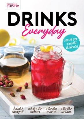 หน้าปก-drinks-everyday-ookbee