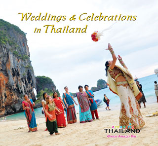 grand-indian-wedding-wedding-and-celebrations-in-thailand-หน้าปก-ookbee