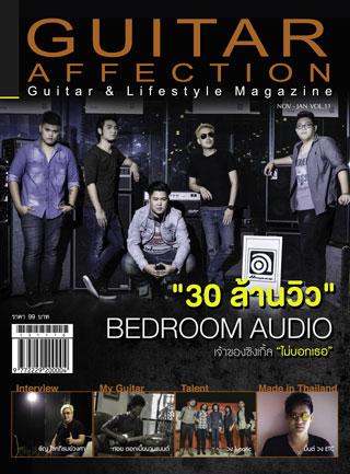 guitar-affection-november-january-2014-หน้าปก-ookbee