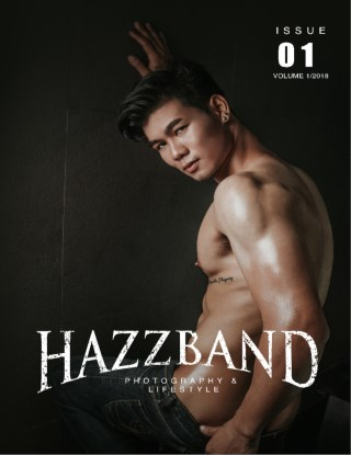 hazzband-photography-lifestyle-volume-1-หน้าปก-ookbee