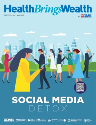 หน้าปก-health-brings-wealth-issue-28-ookbee
