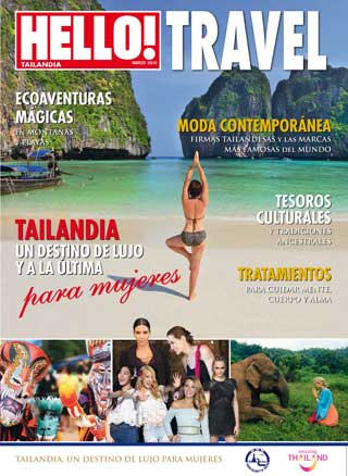 หน้าปก-hello-travel-thailand-luxury-lady-voyage-march-2016-spanish-edition-ookbee