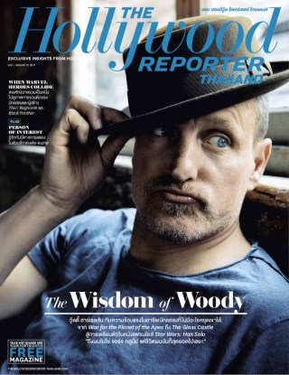The-Hollywood-Reporter-Thailand-หน้าปก-ookbee