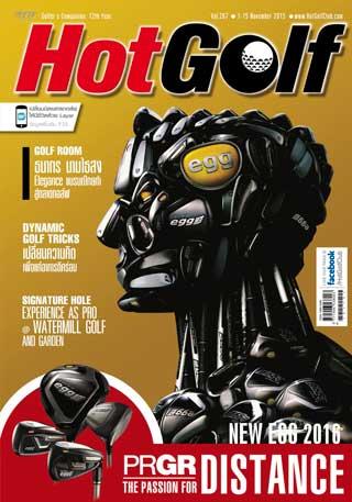 hotgolf-1-15-november-2015-หน้าปก-ookbee