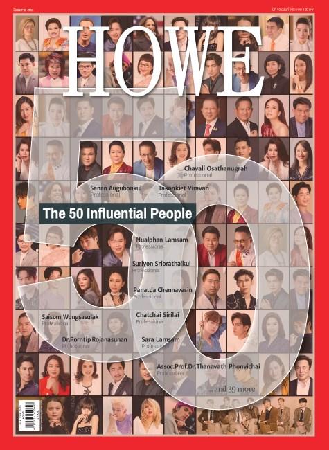 หน้าปก-howemagazine-howe-102-ookbee