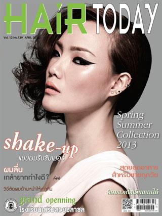 หน้าปก-april-2013-ookbee