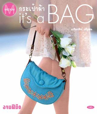 หน้าปก-กระเป๋าผ้า-its-a-bag-ookbee