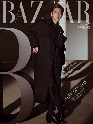 หน้าปก-harpers-bazaar-january-2021-ookbee