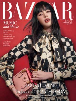 หน้าปก-harpers-bazaar-july-2021-ookbee