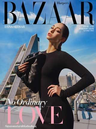 harpers-bazaar-febuary-2019-หน้าปก-ookbee