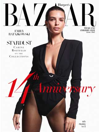 harpers-bazaar-march-2019-หน้าปก-ookbee