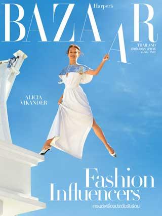 หน้าปก-harpers-bazaar-april-2019-ookbee