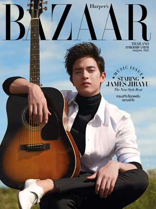 harpers-bazaar-july-2019-หน้าปก-ookbee
