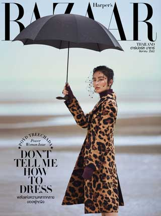 harpers-bazaar-august-2019-หน้าปก-ookbee