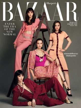 หน้าปก-harpers-bazaar-july-2020-ookbee