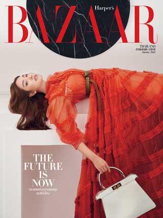 harpers-bazaar-september-2020-หน้าปก-ookbee