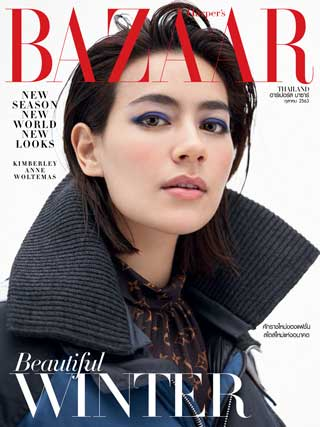 หน้าปก-harpers-bazaar-october-2020-ookbee