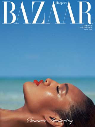 harpers-bazaar-april-2021-หน้าปก-ookbee
