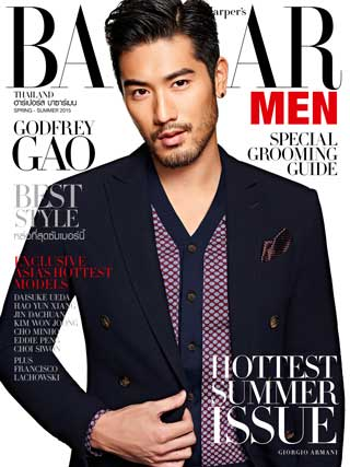 harpers-bazaar-men-april-2015-หน้าปก-ookbee