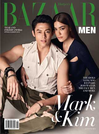 harpers-bazaar-men-no11-spring-summer-2019-หน้าปก-ookbee