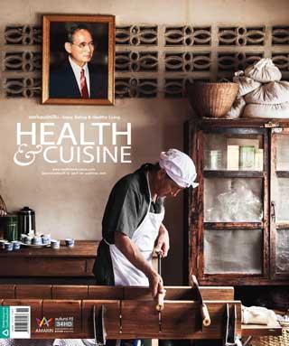 health-cuisine-november-2016-หน้าปก-ookbee