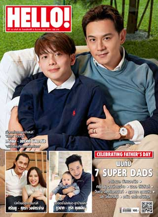 หน้าปก-december-2018-vol13-no25-ookbee