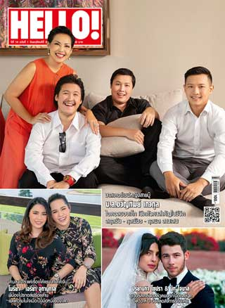 หน้าปก-january-2019-vol14-no1-ookbee
