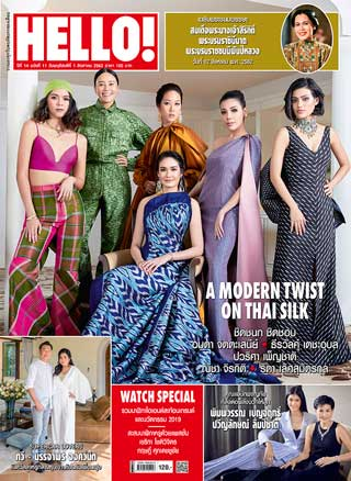 hello-august-2019-vol14-no11-หน้าปก-ookbee