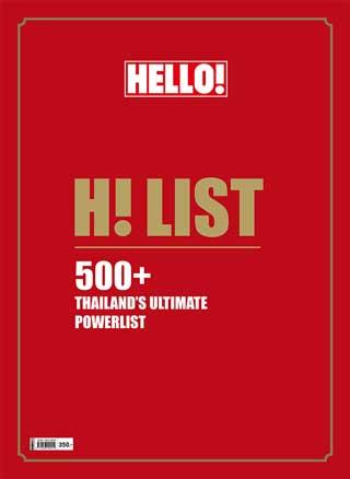 hello-special-hello-h-list-2019-หน้าปก-ookbee