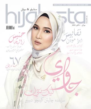 Hijabista-หน้าปก-ookbee
