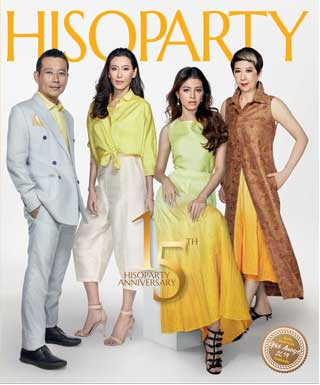 หน้าปก-hisoparty-may-2019-ookbee