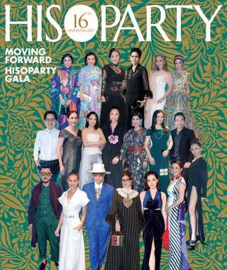 hisoparty-october-2019-หน้าปก-ookbee