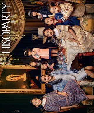 หน้าปก-hisoparty-december-2019-ookbee