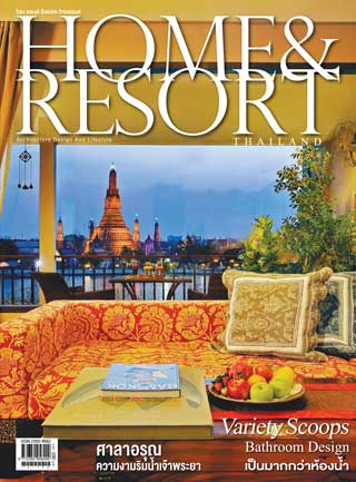 home-resort-thailand-novemeber-2014-หน้าปก-ookbee