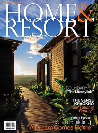 home-resort-thailand-january-2015-หน้าปก-ookbee