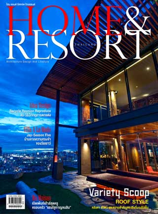 Home-&-Resort-Thailand-หน้าปก-ookbee
