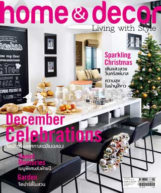 หน้าปก-home-decor-december-2015-ookbee