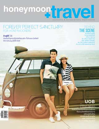 honeymoon-travel-july-2015-หน้าปก-ookbee